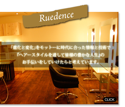 Ruedence
